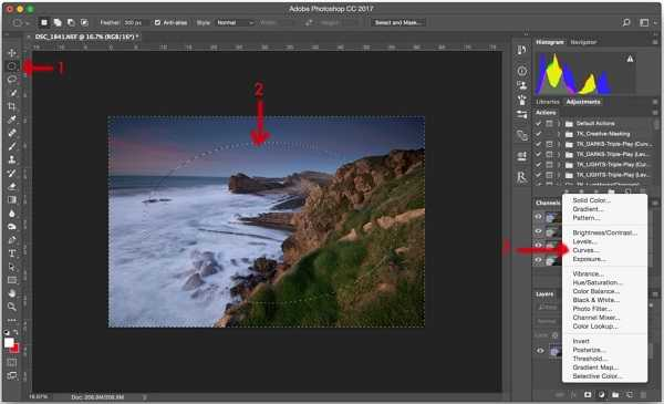 Easy Way to Make Passport Size Photo in PhotoShop 1