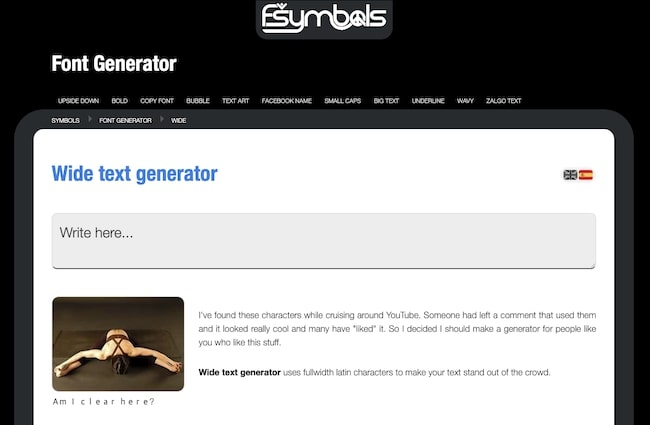 Wide Text Generator